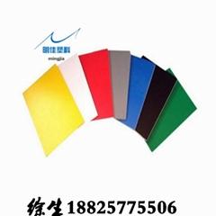 彩色環保PP材料