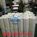 彩色環保PP材料 2