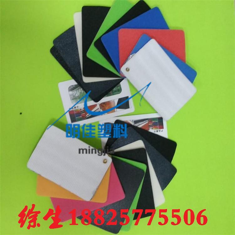 彩色環保PP材料 3