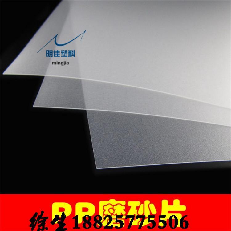彩色環保PP材料 4