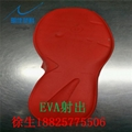 注塑EVA 2
