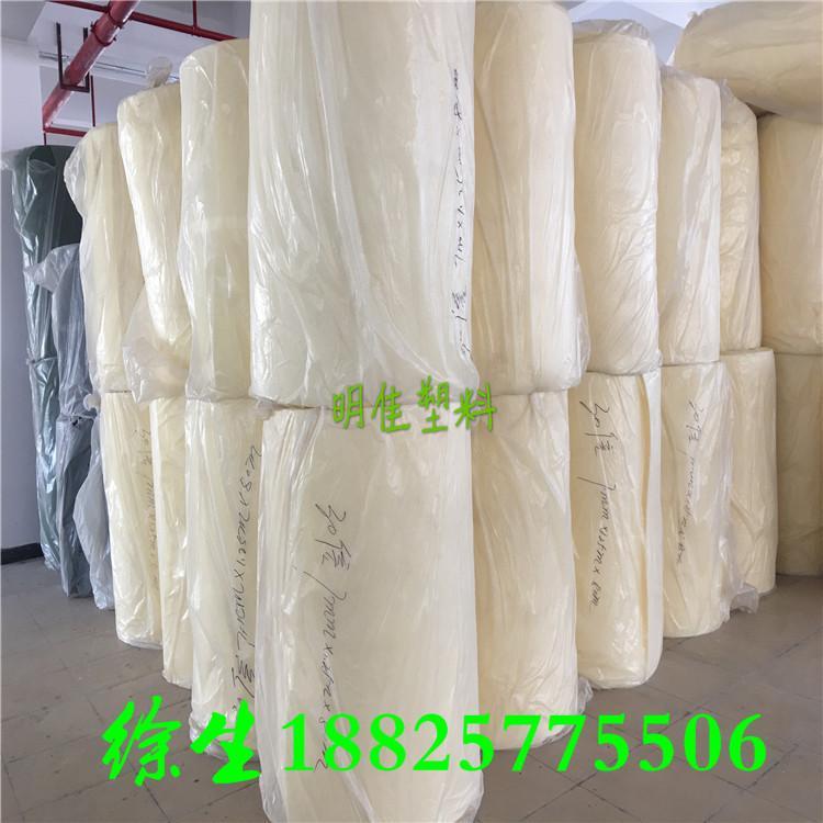 防靜電IXPE泡棉材料 2