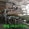 防靜電IXPE泡棉材料 5