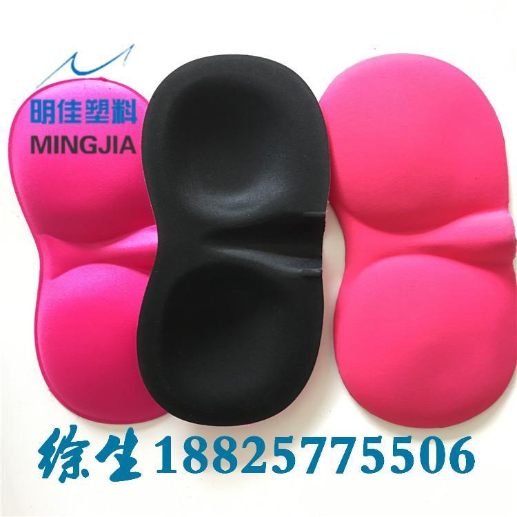 海綿眼罩熱壓成型 4