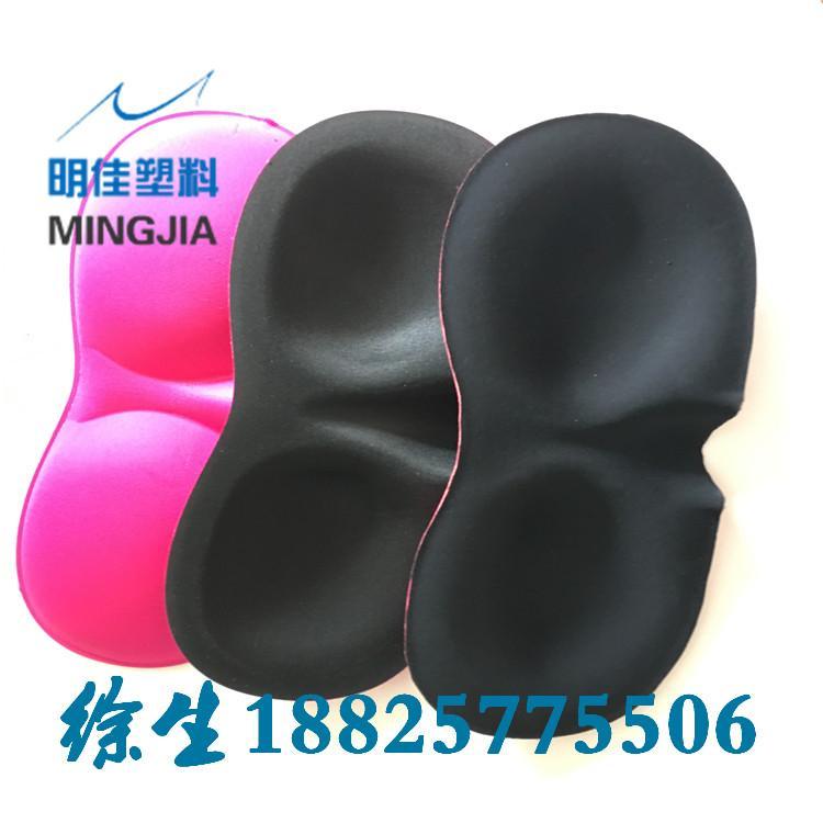 海綿眼罩熱壓成型 5
