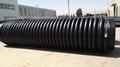湖南HDPE增強纏繞管