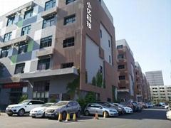 ShenZhen Sioyi Technology Co.,Ltd.
