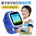 G1-plus儿童电话手表GPS定位双向通话SOS求救 3