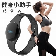 小亿C1智能手环 运动手环 防水计步睡眠监测健康穿戴手环