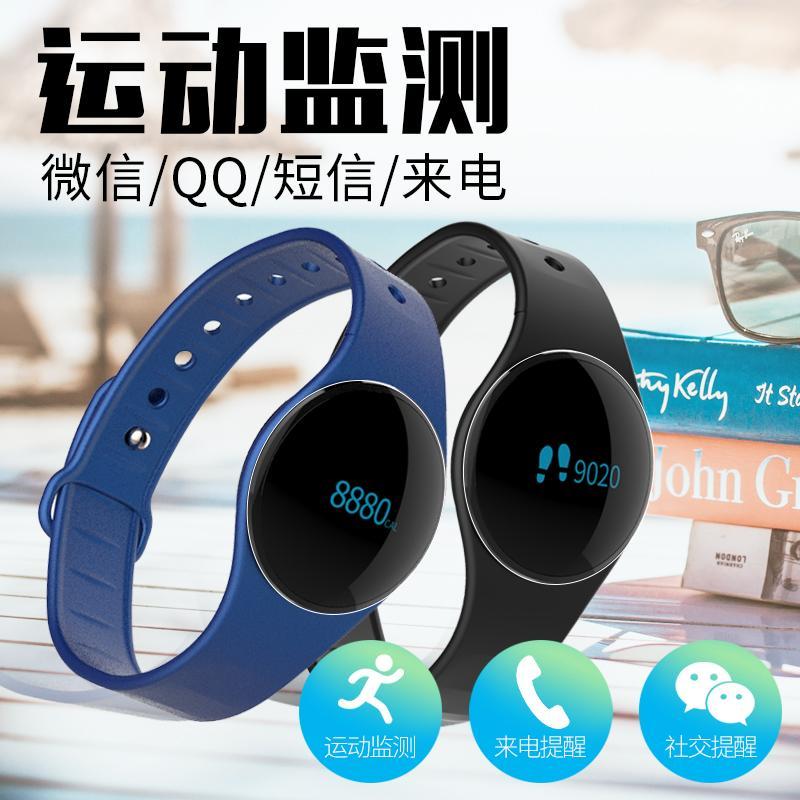 小亿C1智能手环 运动手环 防水计步睡眠监测健康穿戴手环 2
