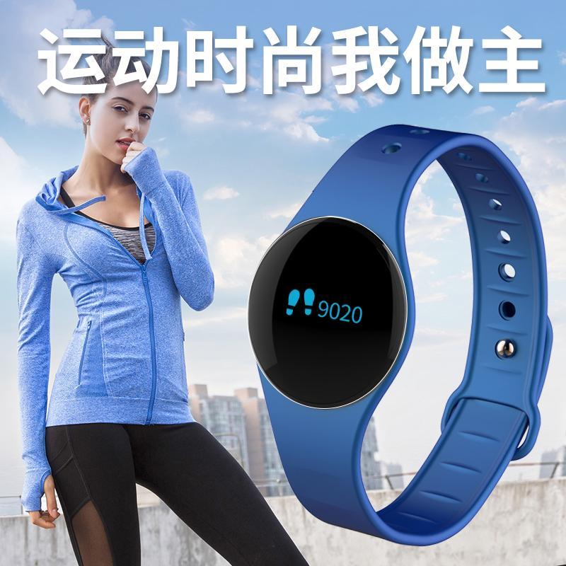 小亿C1智能手环 运动手环 防水计步睡眠监测健康穿戴手环 3