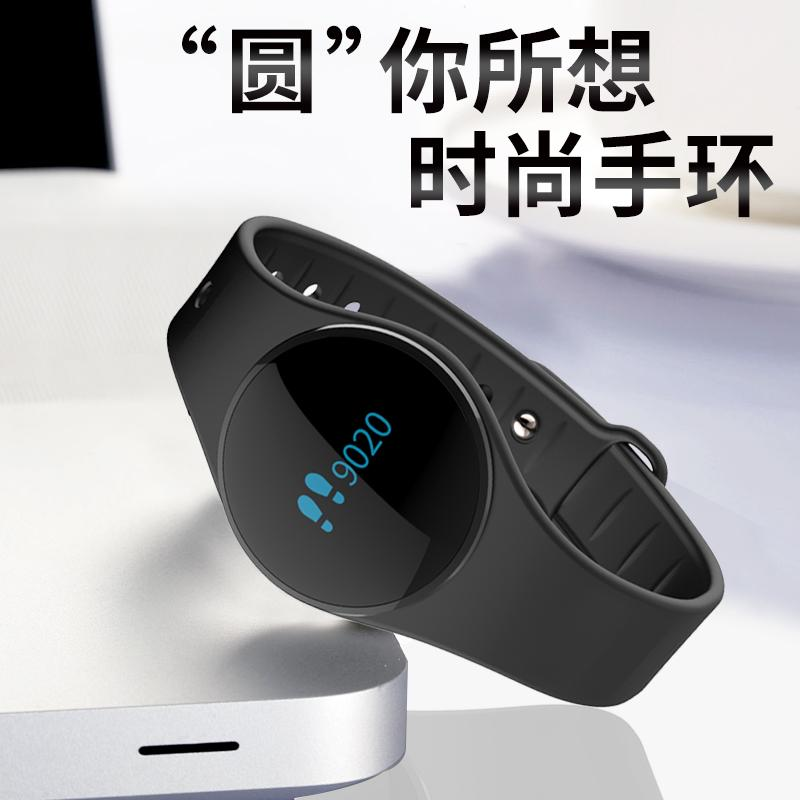 小亿C1智能手环 运动手环 防水计步睡眠监测健康穿戴手环 4