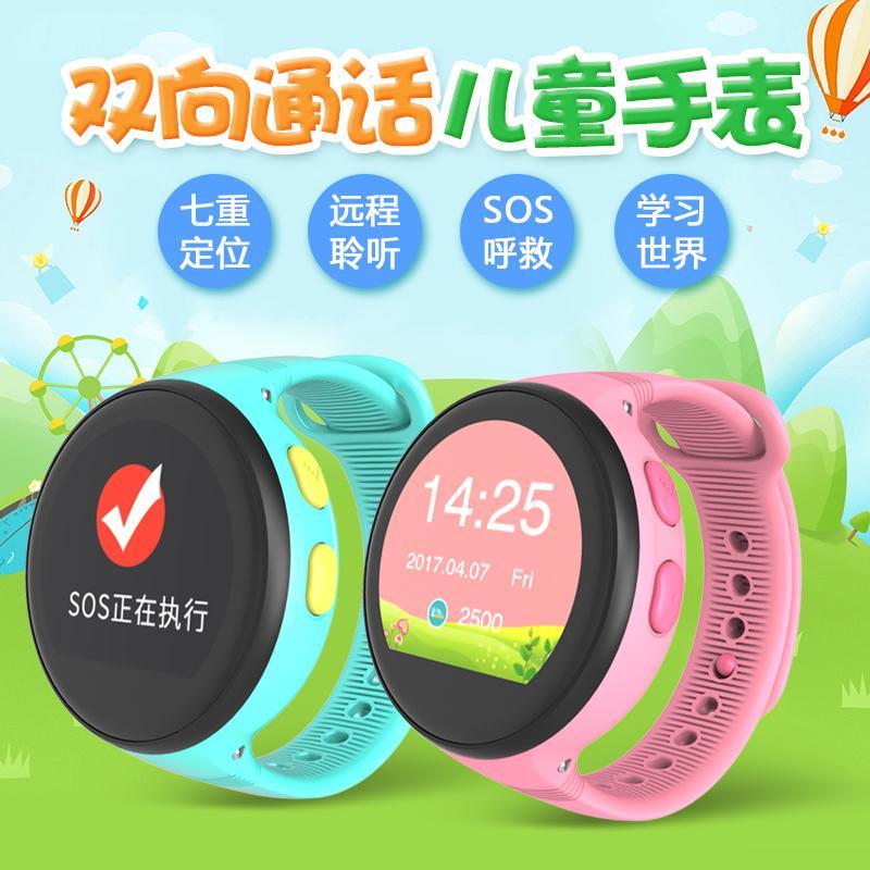 小亿G3儿童智能GPS定位电话手表 1