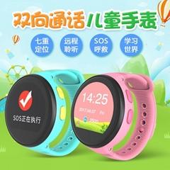 小亿G3儿童智能GPS定位电话手表