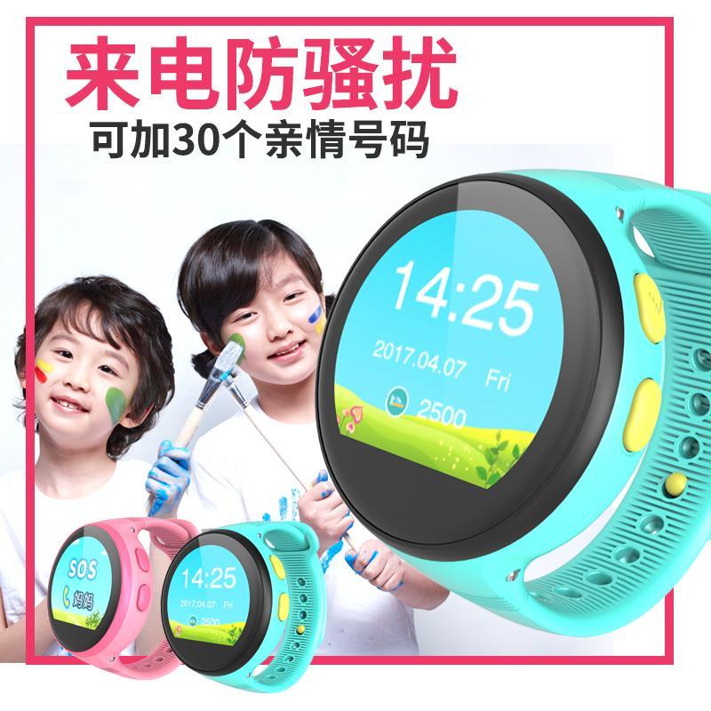 小亿G3儿童智能GPS定位电话手表 2