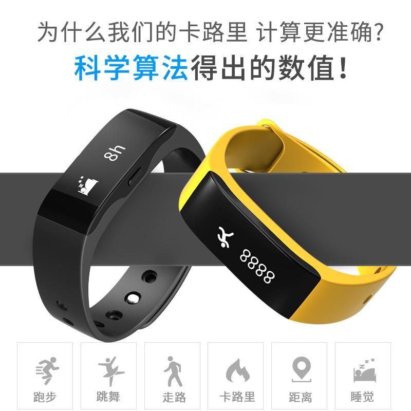 小亿X1 运动智能手环 计步运动距离苹果安卓通用 1