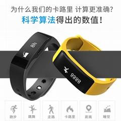 小亿X1 运动智能手环 计步运动距离苹果安卓通用