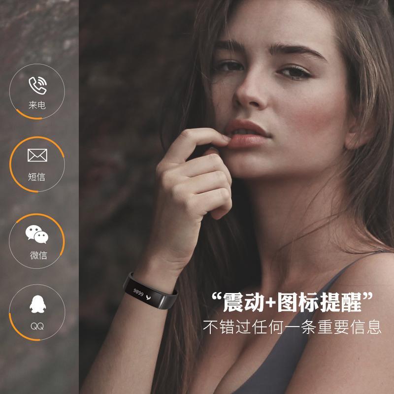 小亿X1 运动智能手环 计步运动距离苹果安卓通用 3