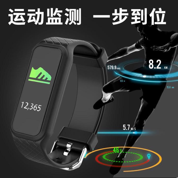 小亿X2彩屏手环 心率监测 计步距离 5