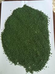 彩粒地坪防滑顆粒材料