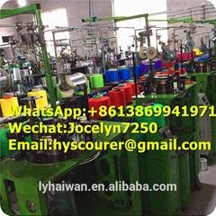 Kitchen cleaning sponge Jacquard cloth weaving machine
