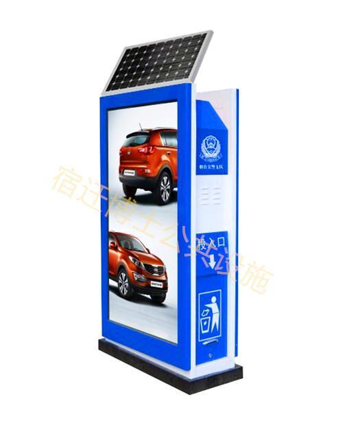 吉林太阳能广告垃圾箱 4