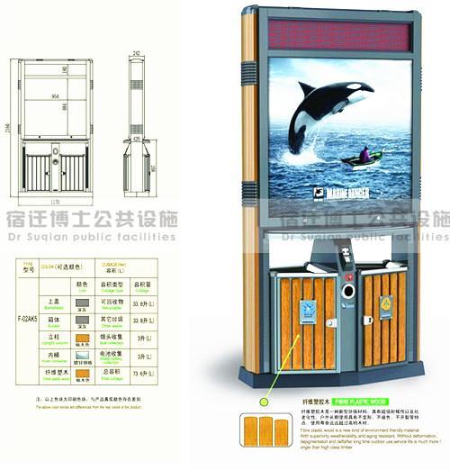 吉林太阳能广告垃圾箱 5