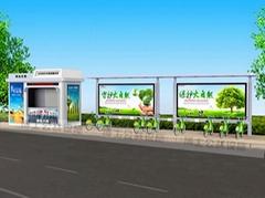 城市新型智能公共自行车棚