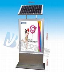 武漢太陽能廣告燈箱
