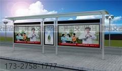 城市不鏽鋼太陽能公交候車亭