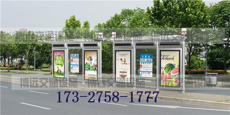 城市不锈钢太阳能公交候车亭 2