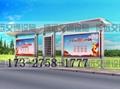 城市不锈钢太阳能公交候车亭 4