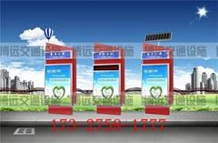 黃石led電子廣告道路標識牌