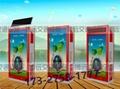 吉林太阳能广告垃圾箱 2