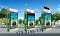 吉林太阳能广告垃圾箱
