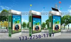 吉林太陽能廣告垃圾箱