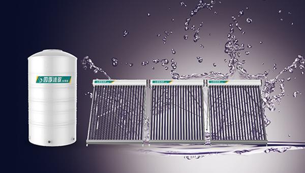 商用格力20匹空气能热水器 1