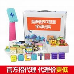 菠蘿樹5D字母早教玩具儿童智慧益智變形機器人啟蒙英語AR