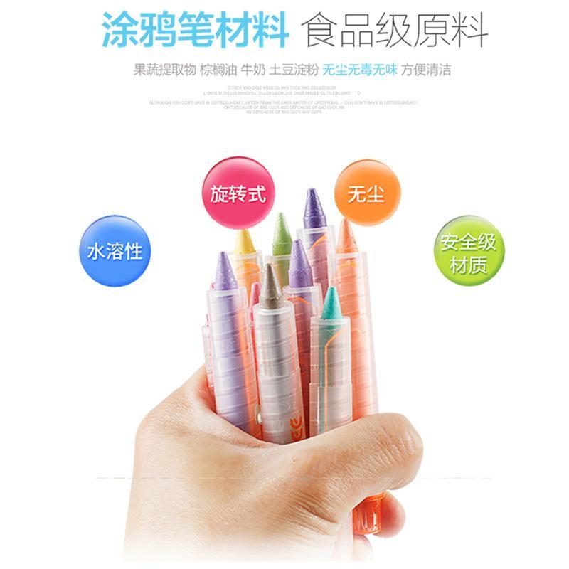菠蘿樹鐵磁性儿童塗鴉牆膜13色筆早教玩具 4