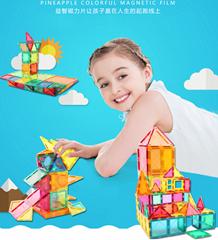 儿童磁力片炫彩透光磁性積木玩具禮物