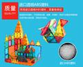儿童磁力片炫彩透光磁性積木玩具禮物 2