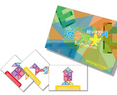 儿童磁力片炫彩透光磁性積木玩具禮物 4