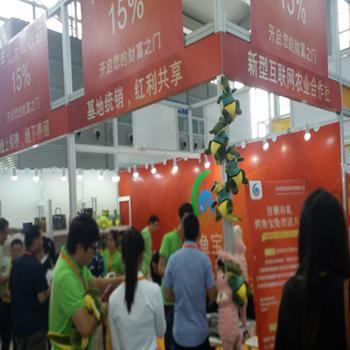 2018上海金融科技博覽會暨論壇 1