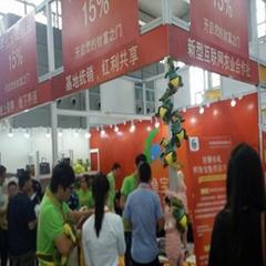 2018上海金融科技博览会暨论坛
