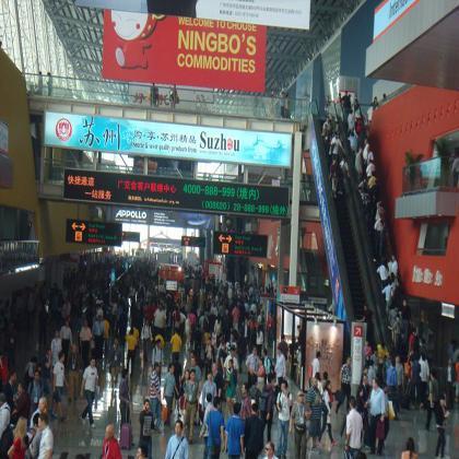 2018第20届广州金融科技博览会暨论坛 1