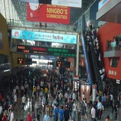 2018第20届广州金融科技博览会暨论坛