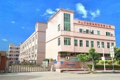 Zhongshan Houseton Lighting Co., Limited