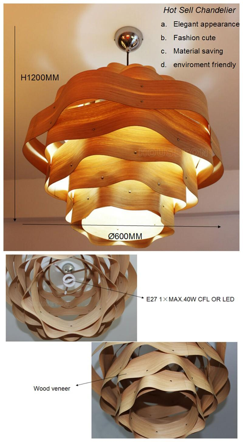 Hot selling decorative linear contemporary wood chandelier for hotel 1