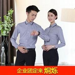 湖南工作服定做商务男装情侣同款白衬衫来图加工