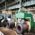 Hot Rolled Coil Strapping Automatic